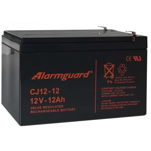 Alarmguard CJ12-12 12V 12Ah zselés akkumulátor