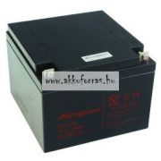 Alarmguard CJ12-26 12V 26Ah zselés akkumulátor