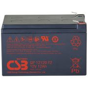 CSB GP12120 12V 12Ah zselés akkumulátor
