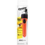 Energizer ATEX 2AA elemlámpa