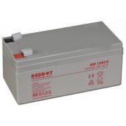 12V 3,2Ah REDDOT DD12032 zselés akkumulátor