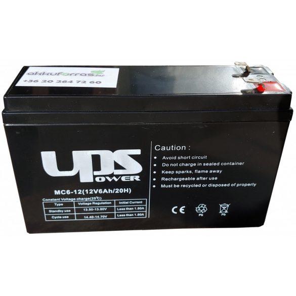 UPS Power MC6-12 12V 6Ah zselés akkumulátor